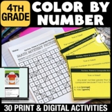 Digital Math Coloring Activities 4th Grade Color By Number