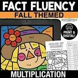 Digital Math Fact Fluency Multiplication Facts Practice Di