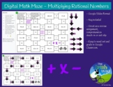 Digital Math Maze - Multiplying Rational Numbers - Remote