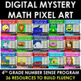 Digital Math Pixel Art 4th Grade Fluency Number Sense YEARLONG Program