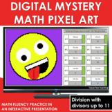Digital Math Pixel Art   4th Grade Fluency Practice Division - Divisors Up To 11