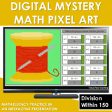 Digital Math Pixel Art   4th Grade Fluency Practice - Division Within 150