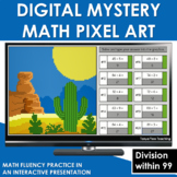 Digital Math Pixel Art   4th Grade Fluency Practice - Division within 99