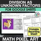 Digital Math Pixel Art - Division Strategies Unknown Facto