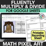Digital Math Pixel Art - Multiplication & Division Facts -