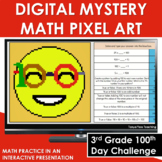 Digital Math Pixel Art Mystery Picture 3rd Grade 100th Day Challenge