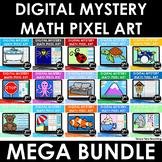 Digital Math Pixel Art Mystery Picture 3rd Grade Mega Bund