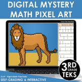 Digital Math Pixel Art Mystery Picture 3rd Grade TEKS 3.3.F Equivalent Fractions