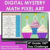 Digital Math Pixel Art Mystery Picture 4th Grade 100th Day Challenge