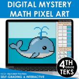 Digital Math Pixel Art Mystery Picture 4th Grade TEKS 4.3.C Equivalent Fractions