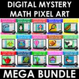 5th Grade Digital Math Pixel Art | Mystery Picture YEARLONG MEGA Bundle