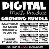 Digital Math Practice Growing Bundle for 2nd Grade