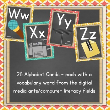 Digital Media Arts Print Alphabet {Vintage meets Modern Theme}