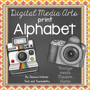 Digital Media Arts Print Alphabet {Vintage meets Modern Theme}