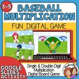 Digital Multiplication Game - Google Slides - single and double digit