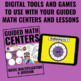 Digital Multiplication Wheels for Guided Math - for Google Classroom™