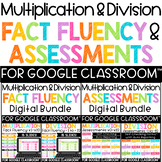 Digital Multiplication and Division Fact Fluency Bundle fo
