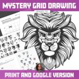 Digital Mystery Grid Drawing - Digital and Print Versions!