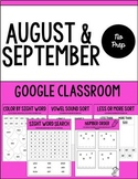 Digital NO PREP Monthly Packet August/September Edition