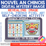 Digital Nouvel An Chinois Mystery Image Magic Reveal Pixel