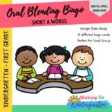 Digital Oral Blending Bingo   Short A Words