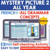 Digital PIXEL ART | FRENCH BEGINNER GRAMMAR CONCEPTS ALL Y