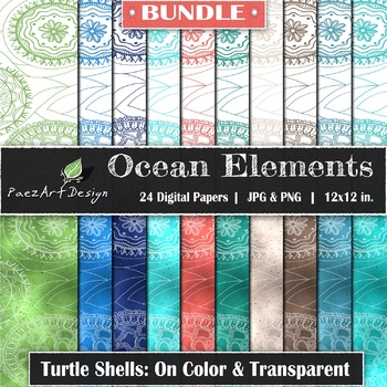 Digital Paper | Ocean Elements: Turtle Shells BUNDLE {PaezArtDesign}