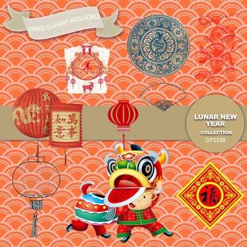 Digital Papers - Lunar New Year (DP2338)