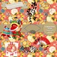 Digital Papers - Lunar New Year (DP2339)