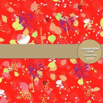 Digital Papers - Lunar New Year (DP2341)