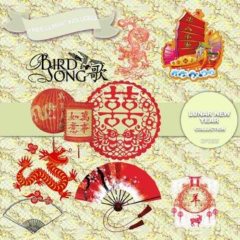 Digital Papers - Lunar New Year (DP3205)