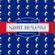 Digital Papers - Saint Helena (DP6292)