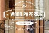 Digital Papers - Wood Papers Patterns Bundle Deal