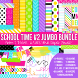 Digital Papers and Frames School Time Set 2