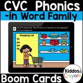 Digital Phonics Activity -in Word Family Short I CVC Words Boom Cards
