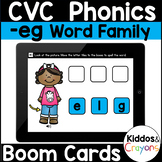Digital Phonics -eg Word Family Short E CVC Words Boom Cards
