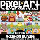 Digital Pixel Art Magic Reveal MARCH BUNDLE: ADDITION & SU