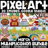 Google Sheets Digital Pixel Art Magic Reveal MARCH BUNDLE: MULTIPLICATION