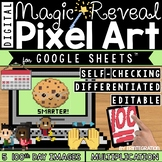 Digital Pixel Art for 100th Day of School: Magic Reveal MULTIPLICATION