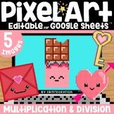 Valentines Day Digital Pixel Art Magic Reveal MULTIPLICATION