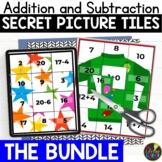 Addition Facts | Fact Fluency BUNDLE | Secret Picture Tiles