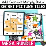 Math Puzzles MEGA BUNDLE | Math Fact Fluency | Print and Digital