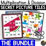 Multiplication Facts | Fact Fluency BUNDLE | Secret Picture Tiles