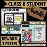 Digital Reward System Bundle | Back to School Distance Lea