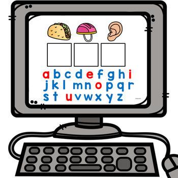Digital Secret Sight Words- Fry's First 100 Words