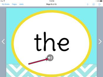 Digital Sight Word iBooks