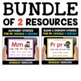 Digital Spanish Syllables Stories for Google and Seesaw Bundle