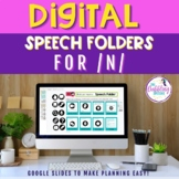 Digital Speech Folder for N