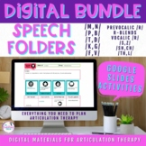 Digital Speech Folders Articulation BUNDLE - Early and Lat