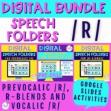 Digital Speech Folders for /r/ BUNDLE